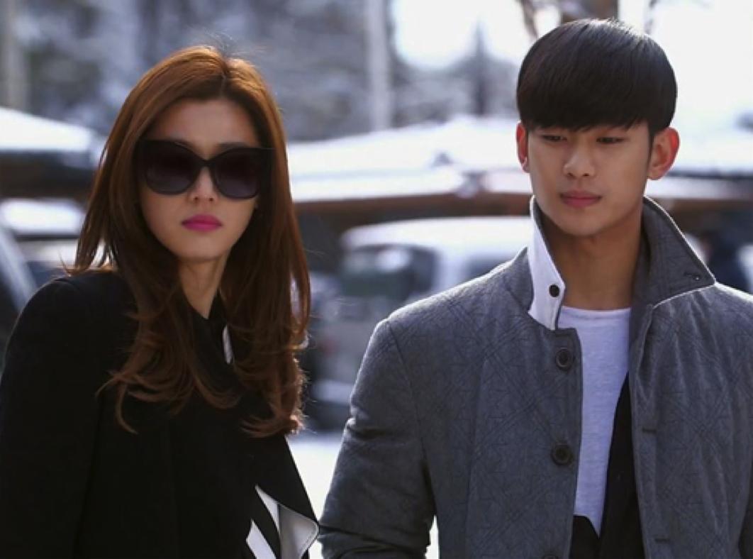 دانلود سریال کره ای تو از ستاره ها اومدی
