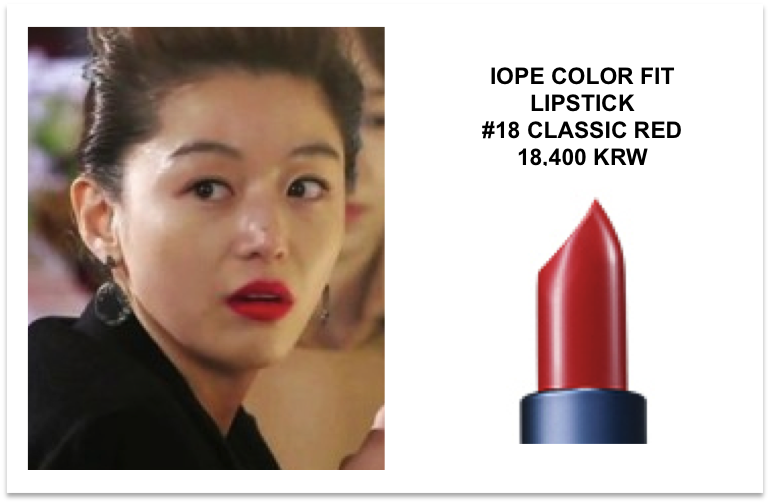 Korean Drama Shopping Lust List: Makeup & Cosmetics