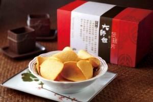 Photo credits to dashijie.com.hk