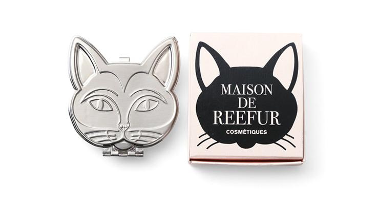 cat-maison-de-reefur