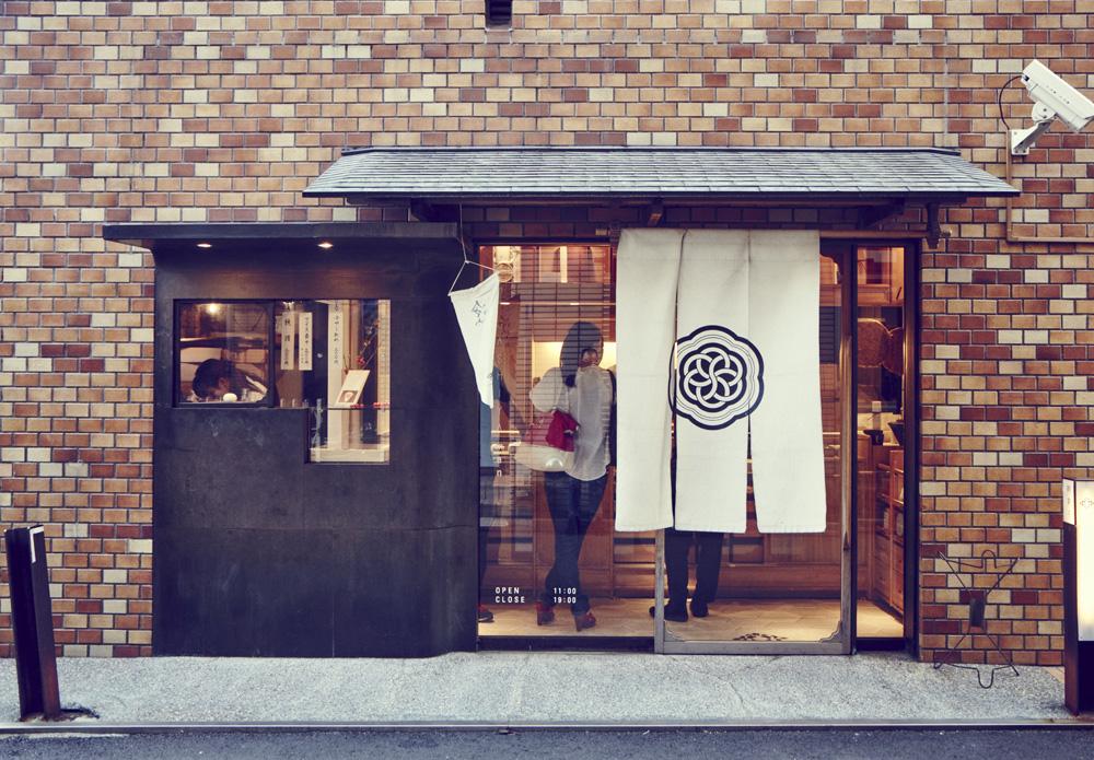 Shop+Box_035