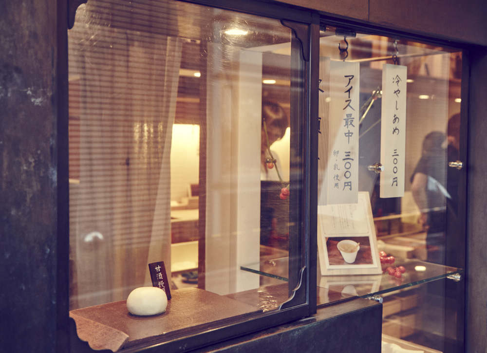 Shop+Box_037