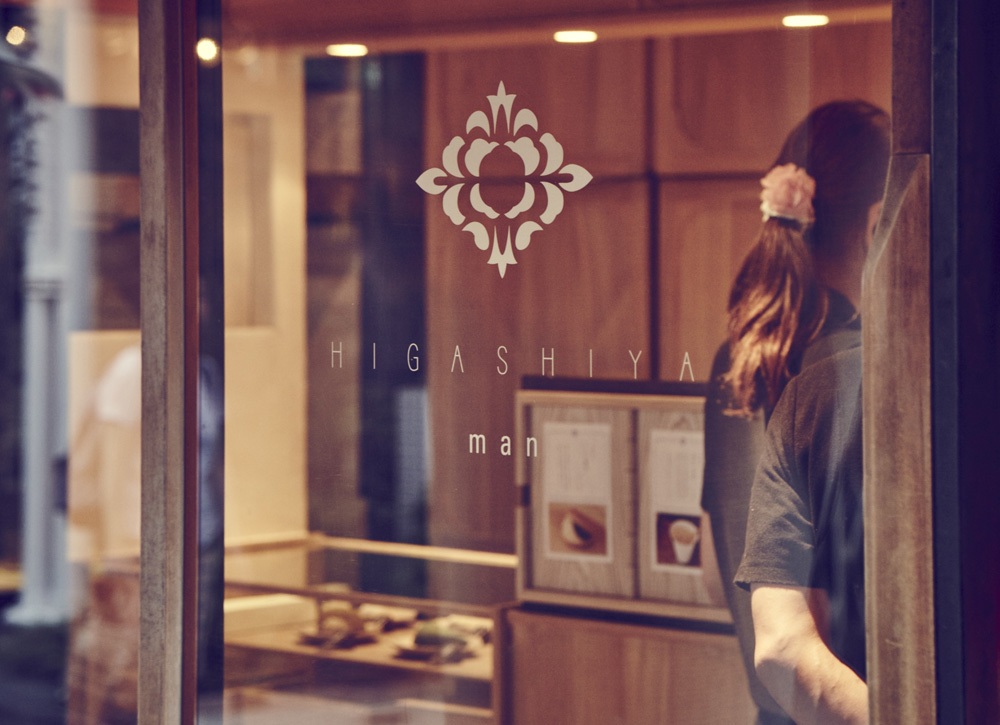 Shop+Box_040