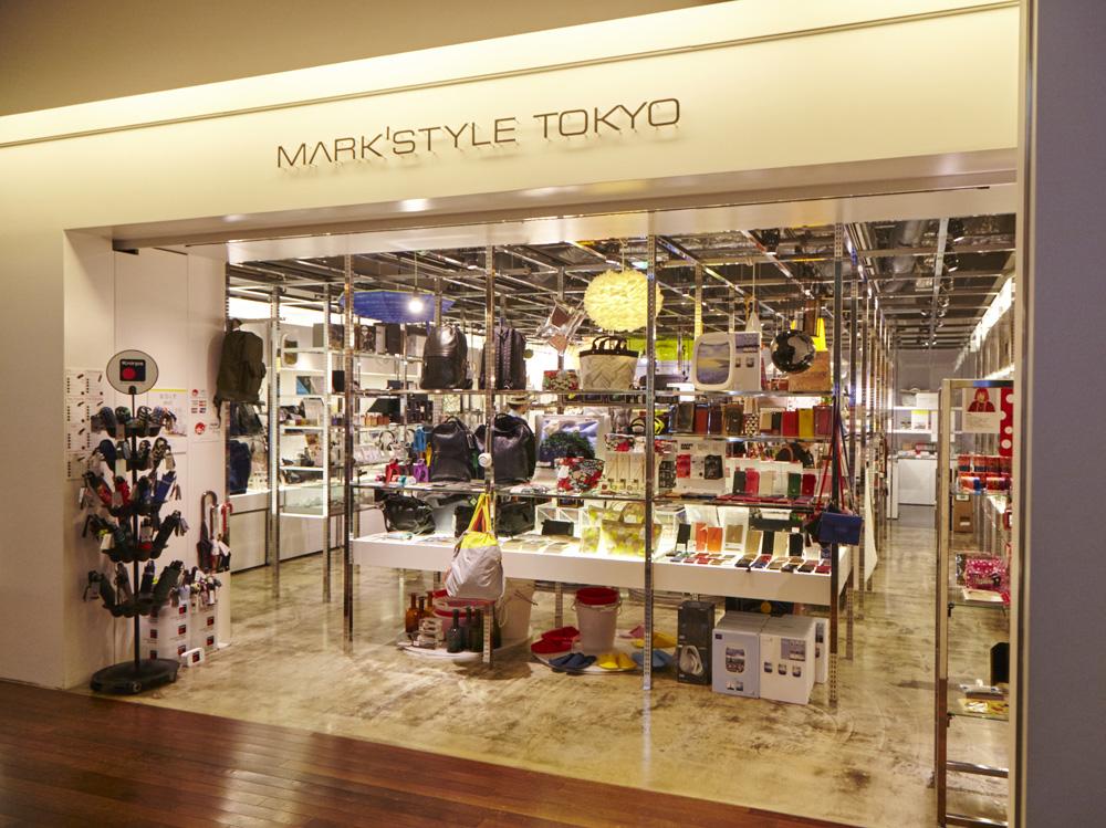 Shop+Box_133