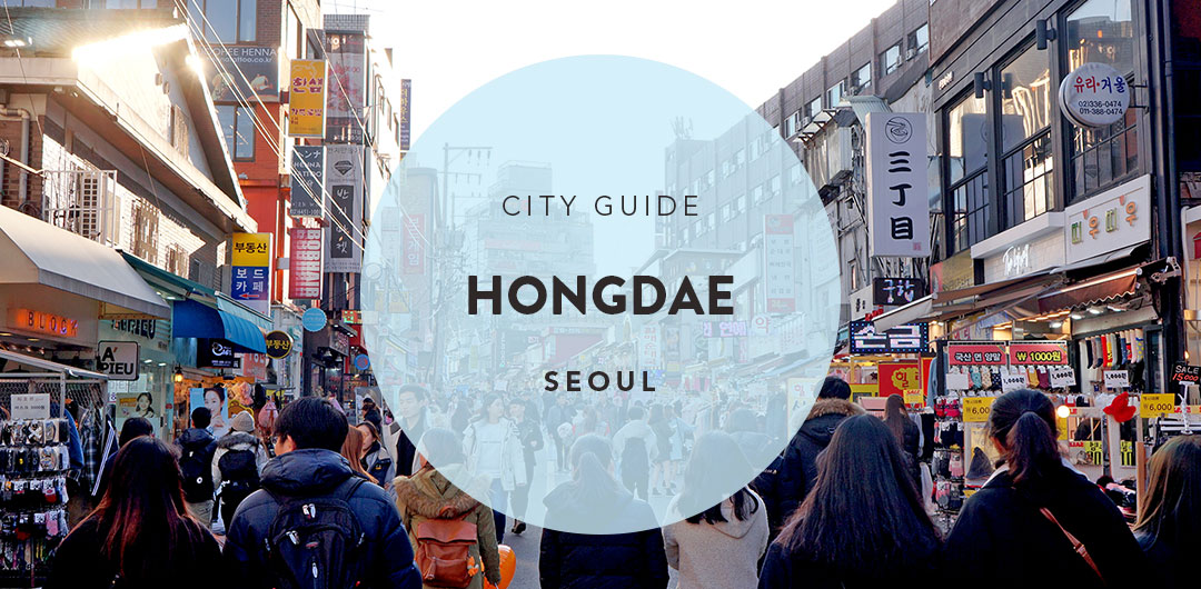 2016.12_Hongdae_City_Guide_featured