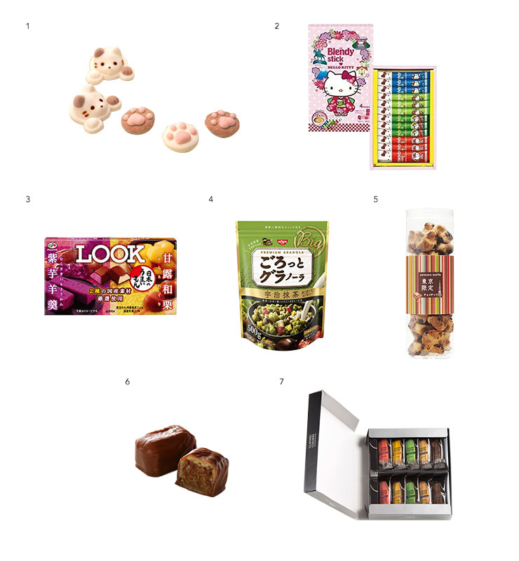 Unique Japanese Snacks 1
