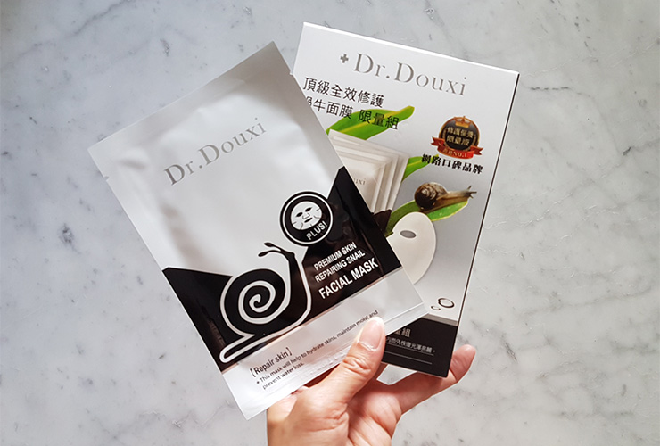 taiwan facial masks