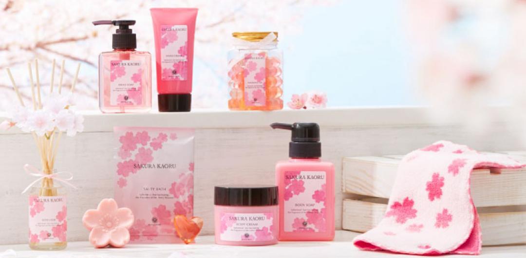 featured-image Sakura Beauty