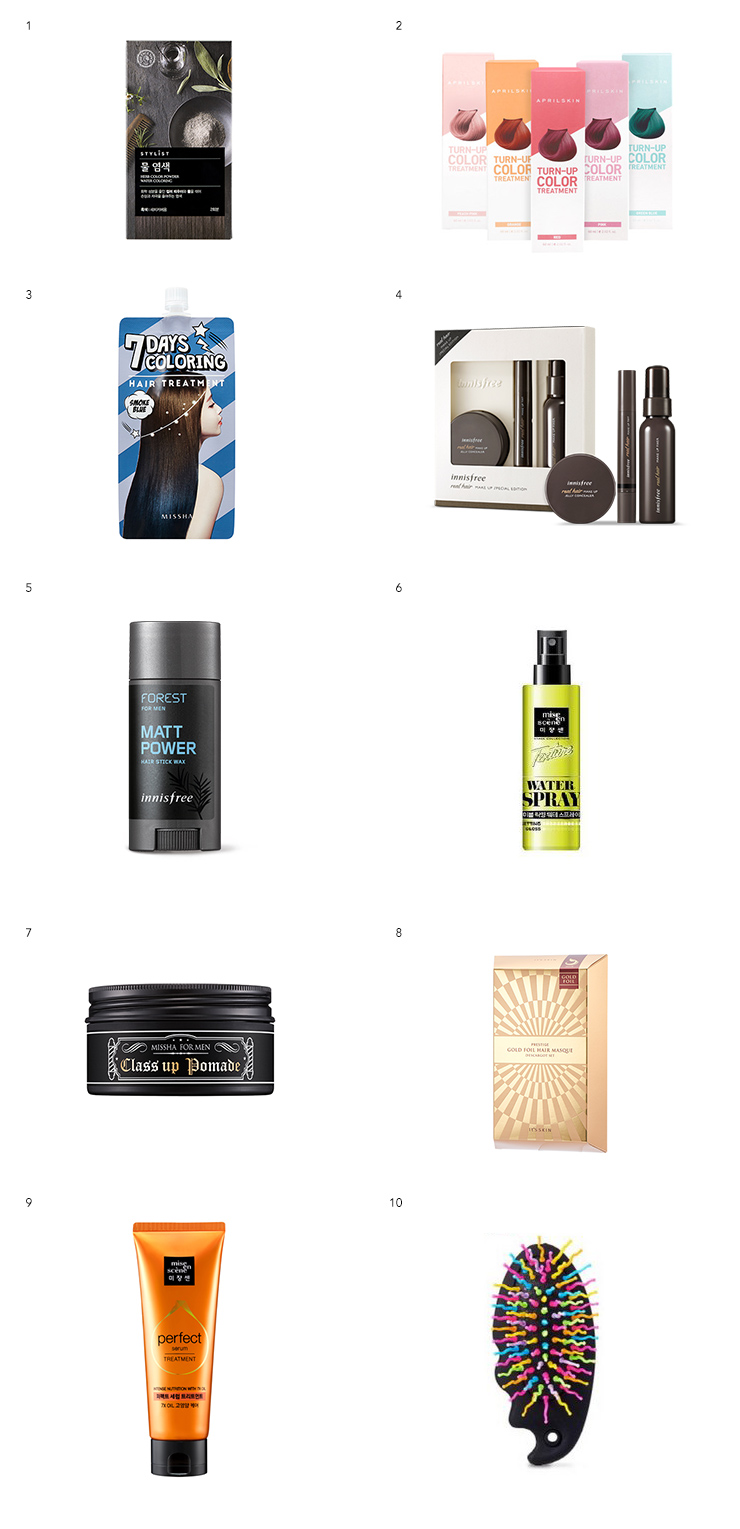 coolest korean hair products