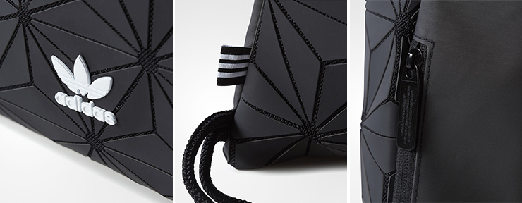 How To Get Issey Miyake Without Breaking The Bank