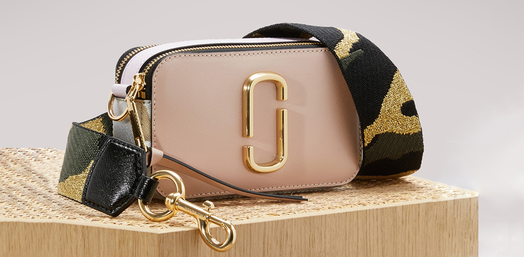 Where To Get Marc Jacobs Snapshot Camera Bag For Less?