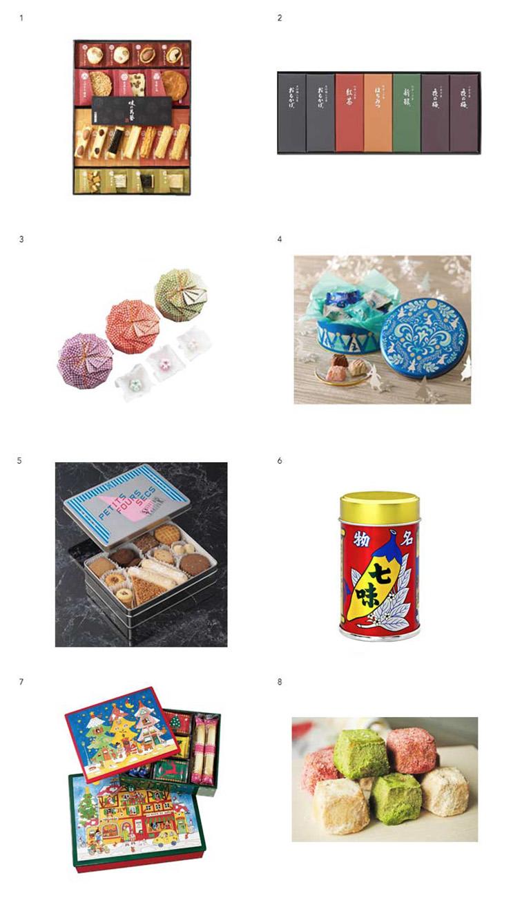 japanese edibles