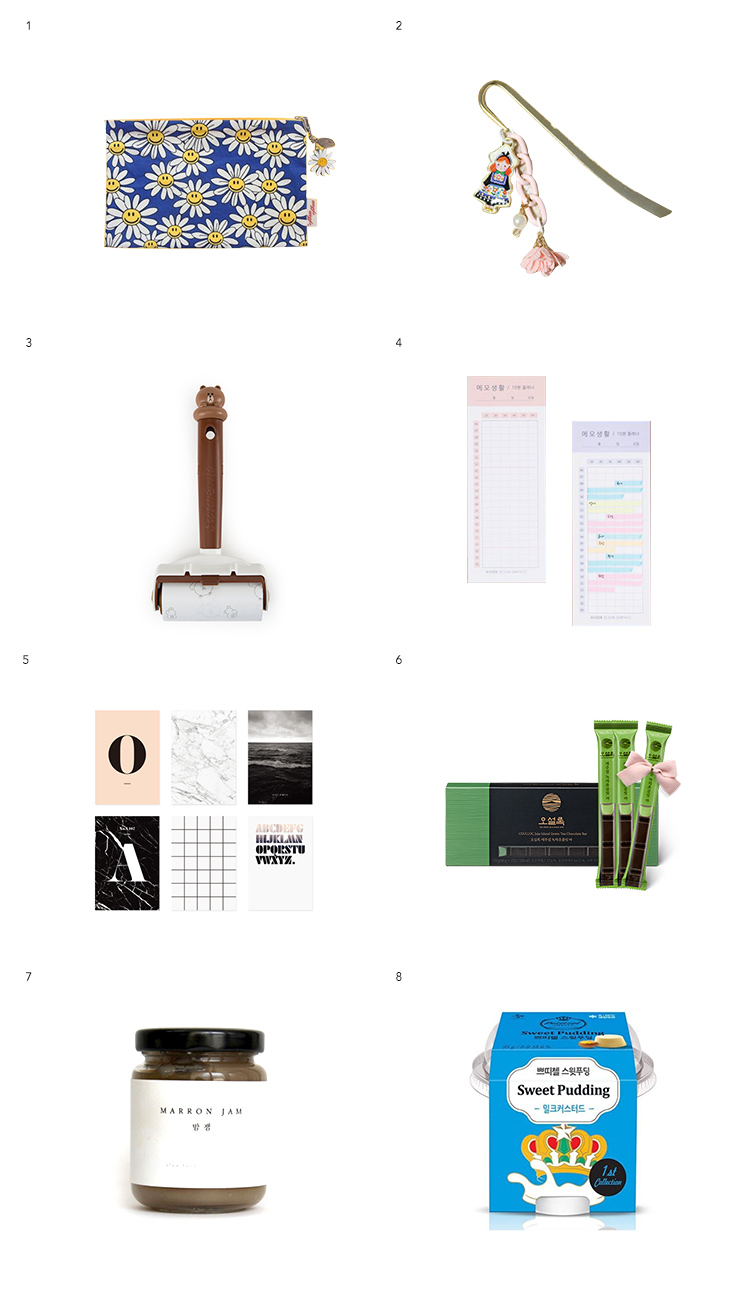 under $10 gift ideas Korea