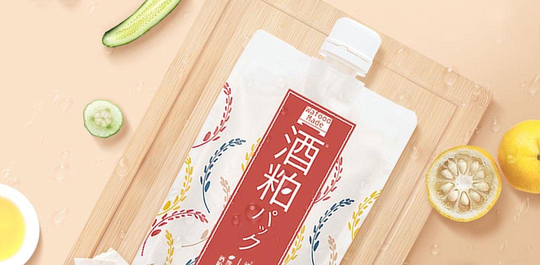 japanese beauty buys