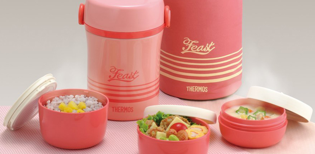 sustainable food container
