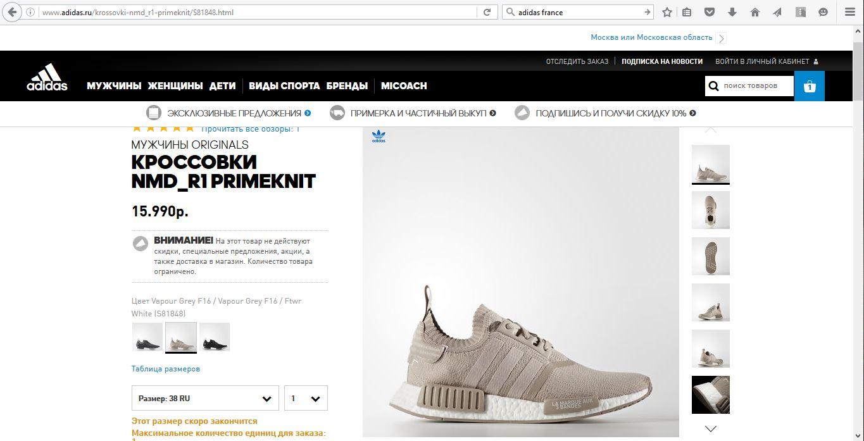 ff7e78200f adidas shoes. RUB 15990.0. from RU. Add to wishlist Create Order View  Details. ordered. Adidas bucket gym bag