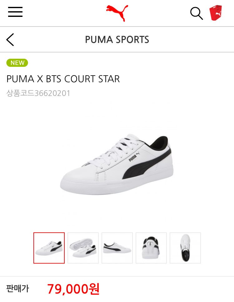puma order