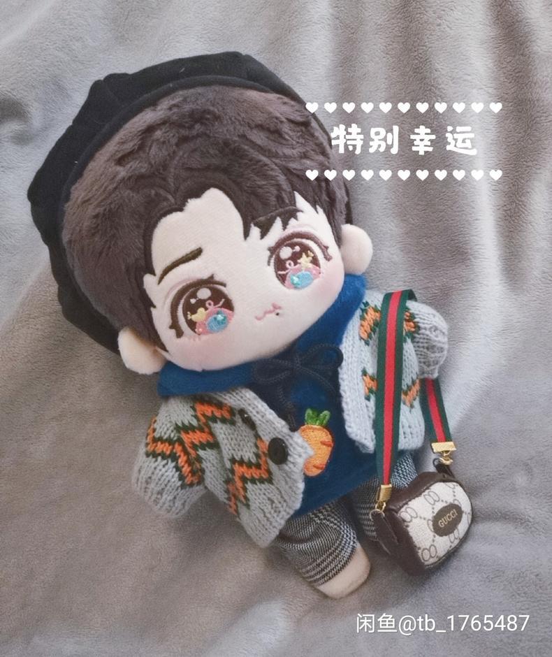 Xiao Zhan 20cm Doll
