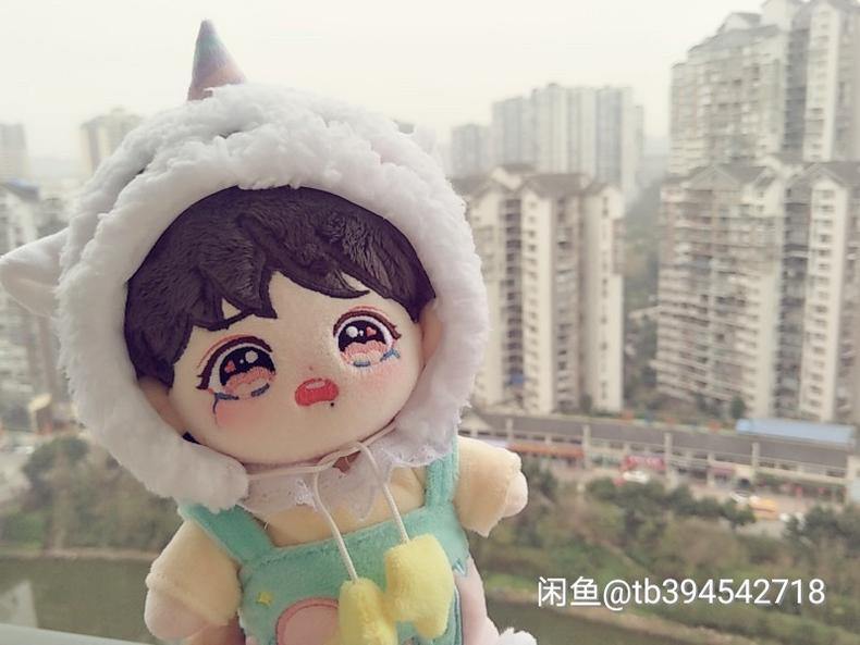Zhen Zhu Doll 20cm