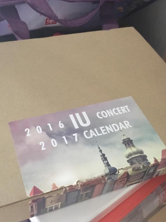 IU 2017 Concert Calendar