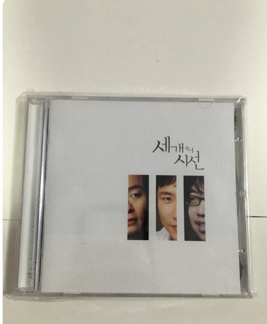 Three person CD