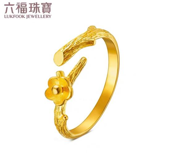 Flower Branch Ring