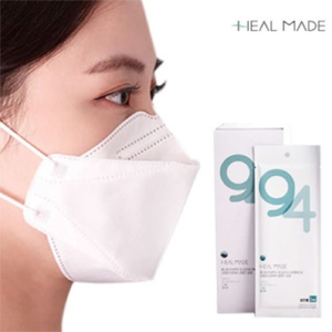 KF94 Face Mask - 50 Sheets