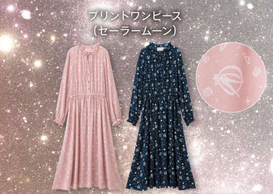 Shopandbox Buy Gu X Sailor Moon T Shirt From Jp