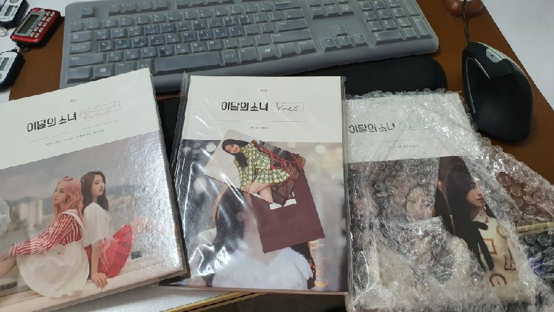 Haseul and Vivi Album