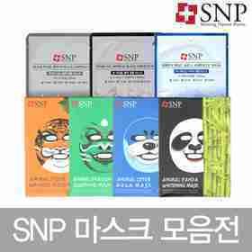 SNP Sheet Masks (10 Pack)